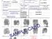 sample fingerprinting card with fingerprints