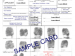 sample fingerprinting card with fingerprints